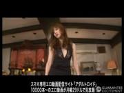 japanese cute wife taboo sex hardcore fucking sex